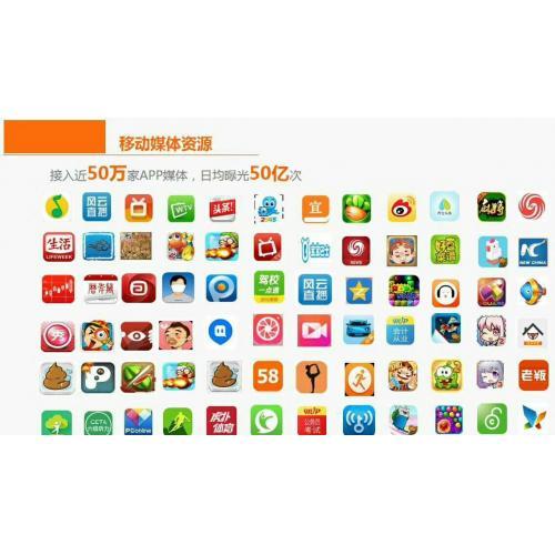 SEO竞价 百度搜狗360神马 全媒体信息流推广
