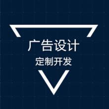 网站广告设计