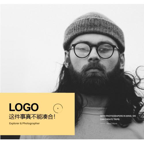 logo设计原创商标包装品牌公司企业VI卡通图标志字体平面门头高端